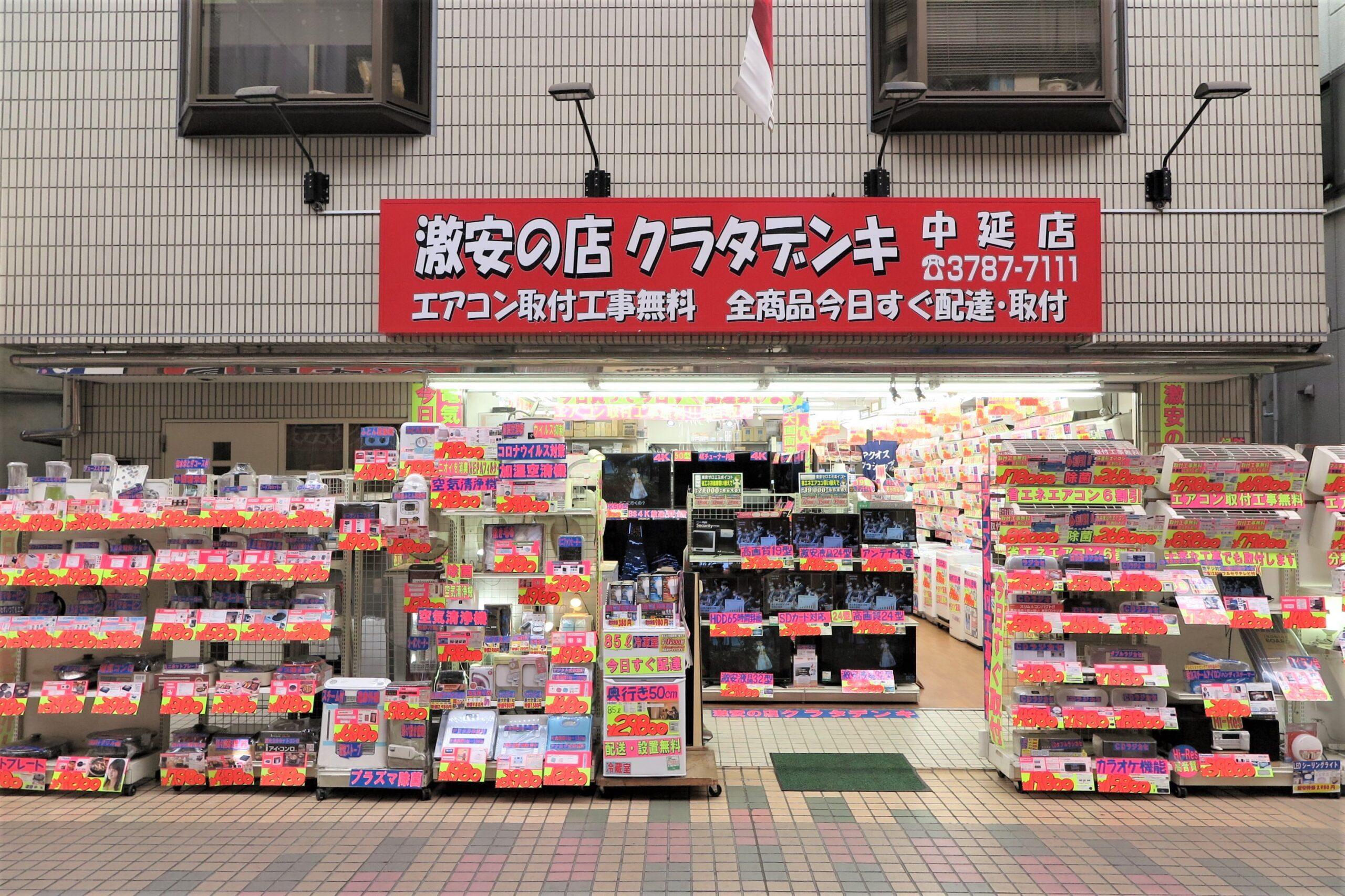 https://nakanobu.com/wp-content/uploads/2021/04/02d7d5b965eafbb378e584666c946e79-scaled.jpg