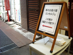 https://nakanobu.com/wp-content/uploads/2021/04/2014100302528_www_nakanobu_com_image_tenpo_concierg_201104-thumbnail2.jpeg