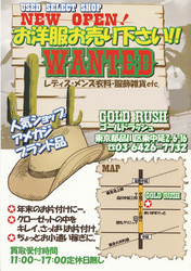 https://nakanobu.com/wp-content/uploads/2021/04/2014100305581_www_nakanobu_com_image2_8353815B838B83688389836283568385836083898356-thumbnail2.jpeg