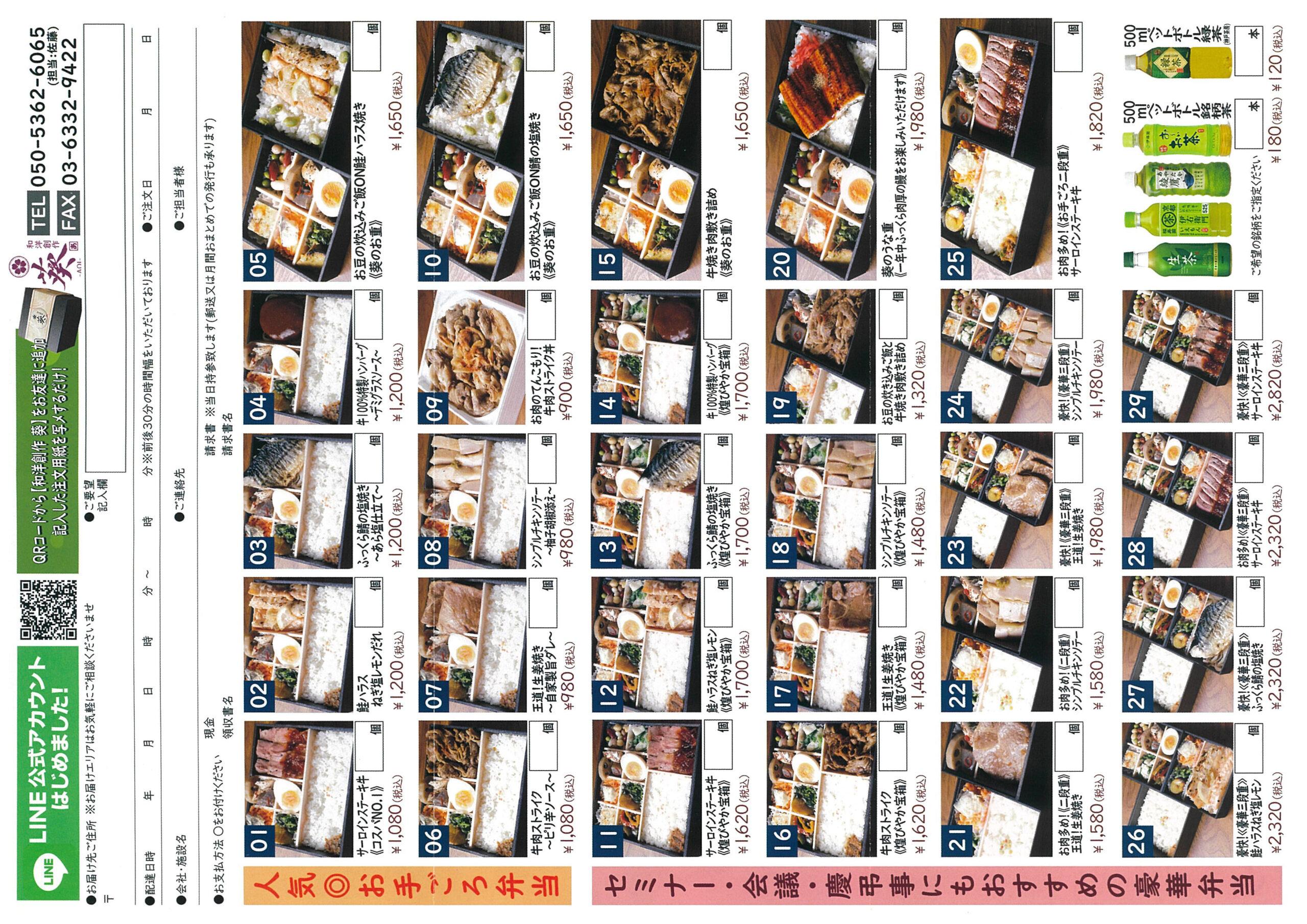 https://nakanobu.com/wp-content/uploads/2021/04/20210518150125-0001-scaled.jpg