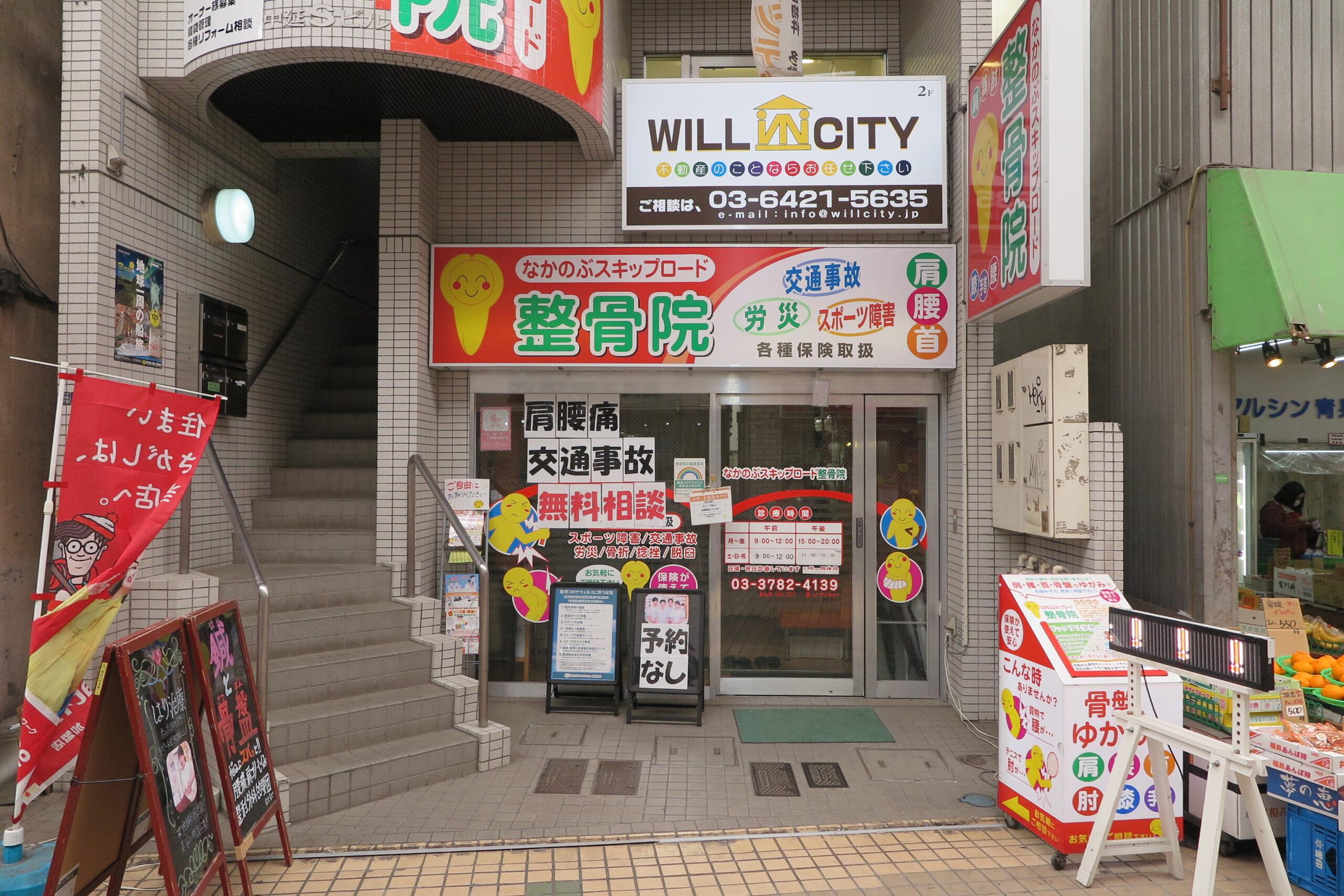 https://nakanobu.com/wp-content/uploads/2021/04/21823545c08f1cde39889940a8bd29a1-scaled.jpg