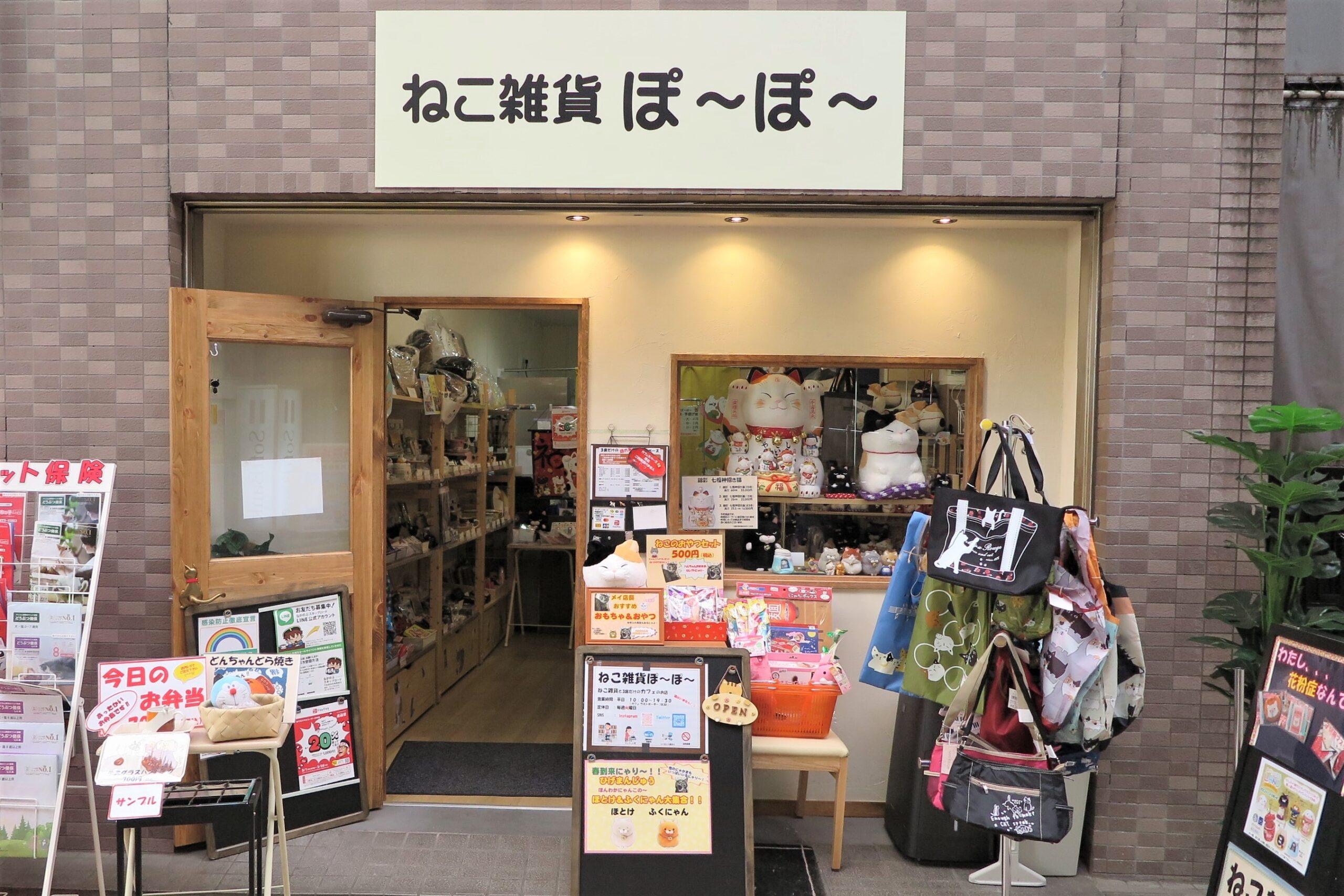 https://nakanobu.com/wp-content/uploads/2021/04/2ce4dbdae913272a280c7c1d46f5b711-scaled.jpg