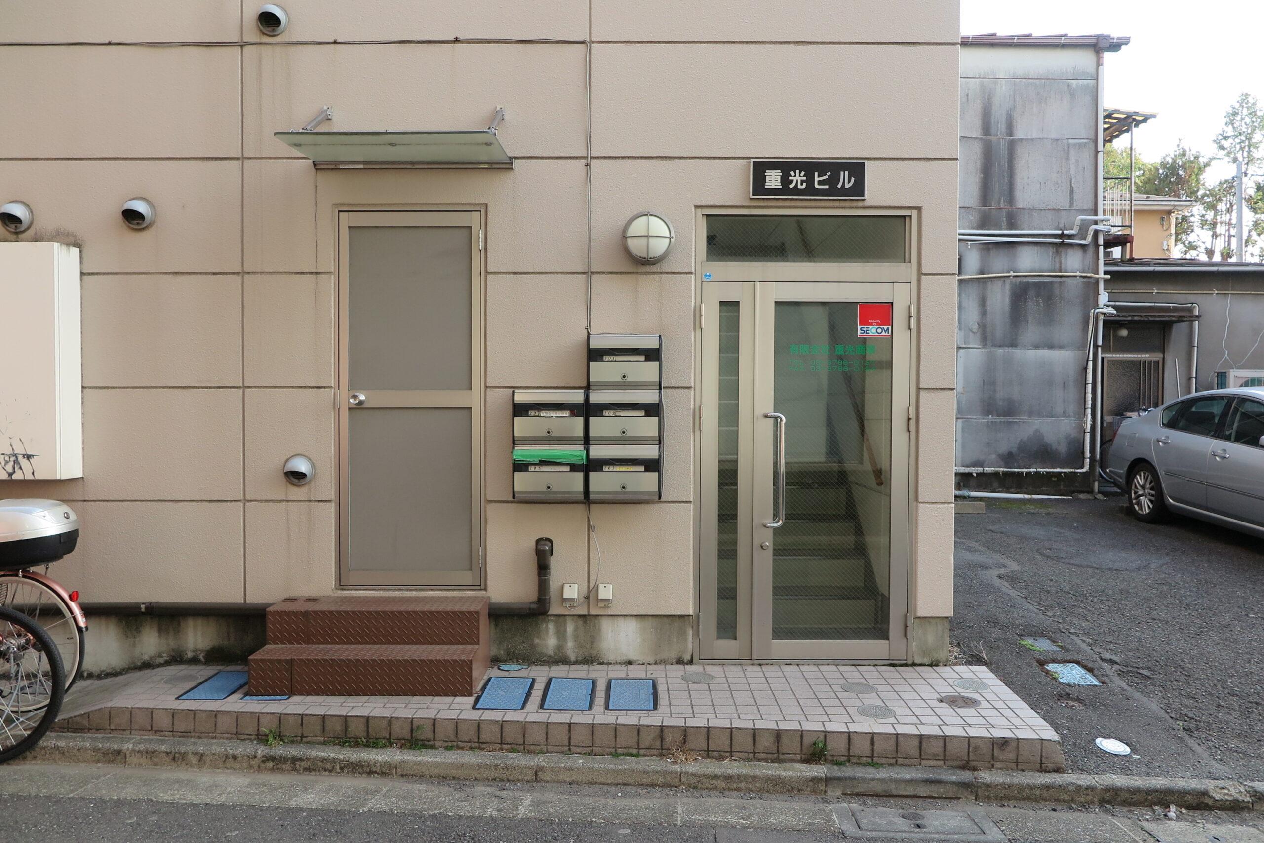 https://nakanobu.com/wp-content/uploads/2021/04/426accd0813b17be8c9d408425d1db17-scaled.jpg