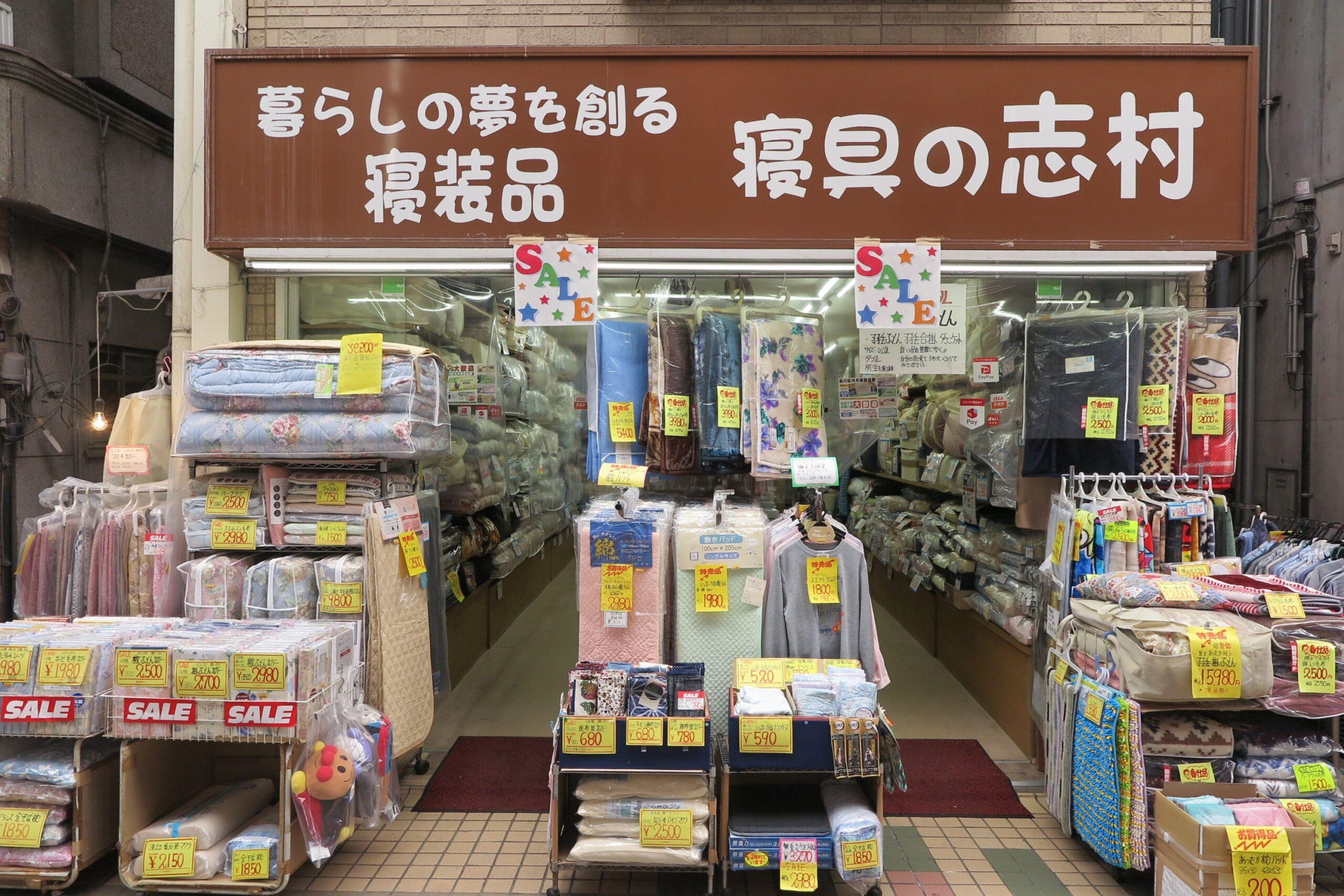 https://nakanobu.com/wp-content/uploads/2021/04/7f84787237bce838e1e77a64544ca1d5-scaled.jpg
