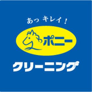 https://nakanobu.com/wp-content/uploads/2021/04/Pony_Logoset2019.jpeg